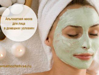 Альгинатная маска для лица от мимических морщин в домашних условиях
