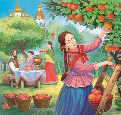 что запрещено делать на праздник Яблочный спас