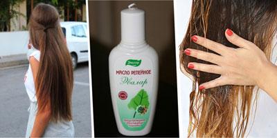 Маски против выпадения волос репейным маслом