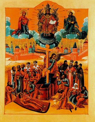 история праздника Медовый спас