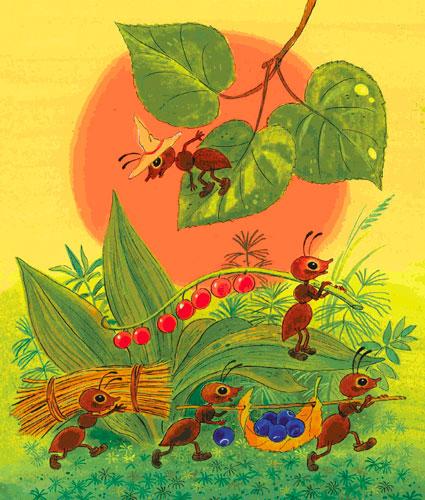 Детские загадки про муравья с ответами