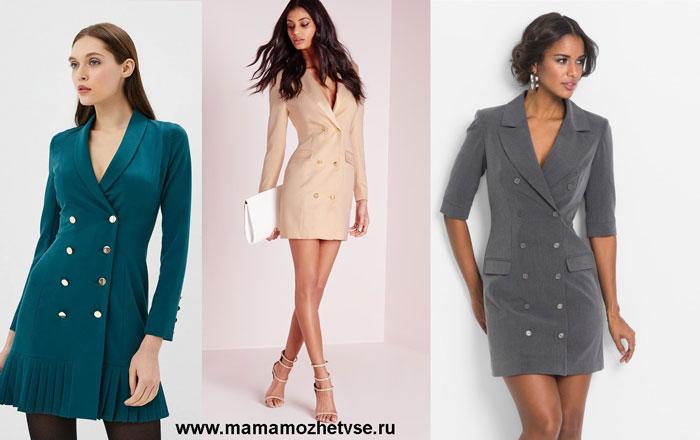 Повседневное платье - пиджак на осень и зиму
