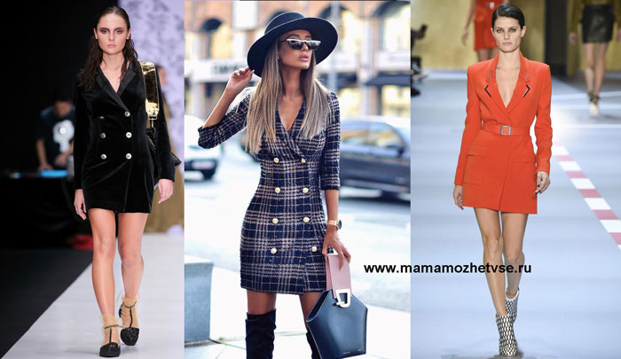 Повседневное платье - пиджак на осень и зиму 2019-2020