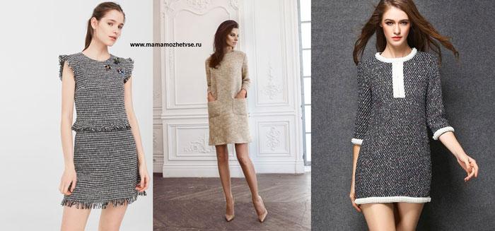 платья из твида на осень и зиму