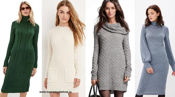 Повседневные платья - свитер на осень и зиму
