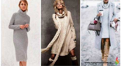 Повседневные платья -свитера на осень и зиму 2021-2022
