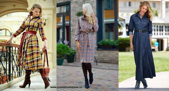 Тёплое платье- рубашка на осень и зиму