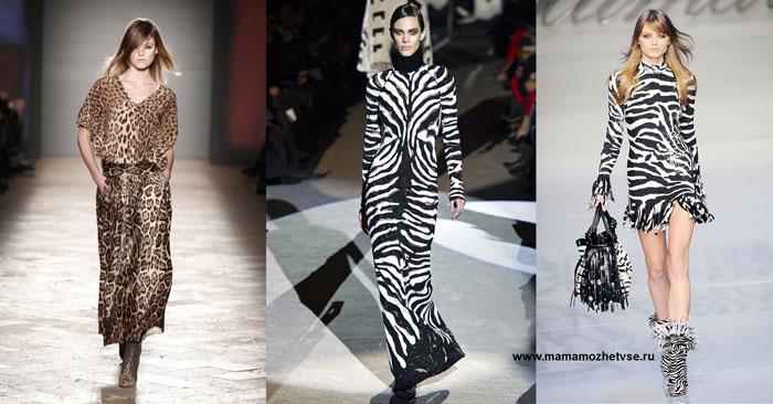 Анималистические платья для смелых на зиму