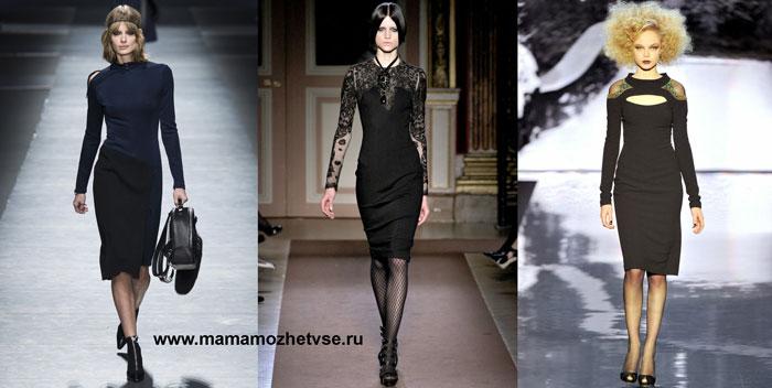 Чёрное платье на осень и зиму 1