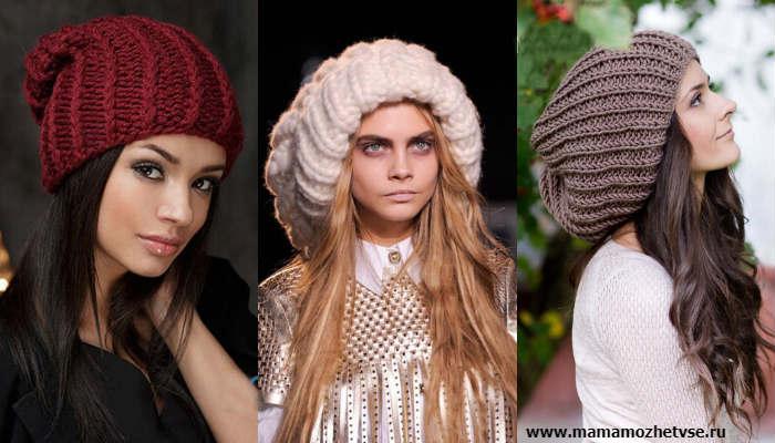 Лучшие шапки осень-зима в 2019-2020 году 10