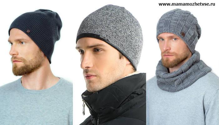 Эксклюзивная коллекция зимних шапок в 2019-2020 году 1