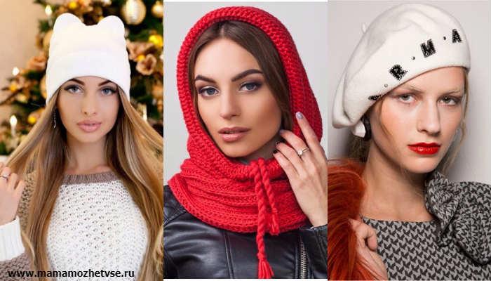 Эксклюзивная коллекция зимних шапок в 2019-2020 году 3