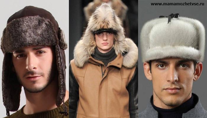 Лучшие шапки осень-зима в 2019-2020 году 6