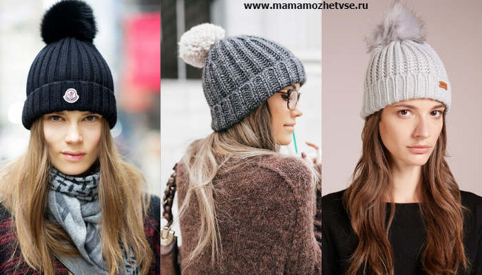 Эксклюзивная коллекция зимних шапок в 2019-2020 году 9