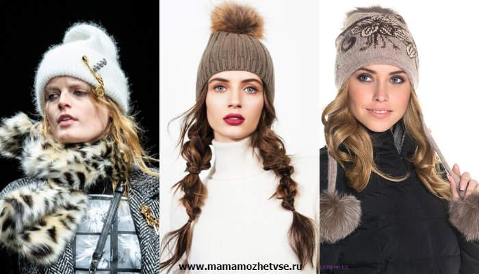 Эксклюзивная коллекция зимних шапок в 2019-2020 году 10