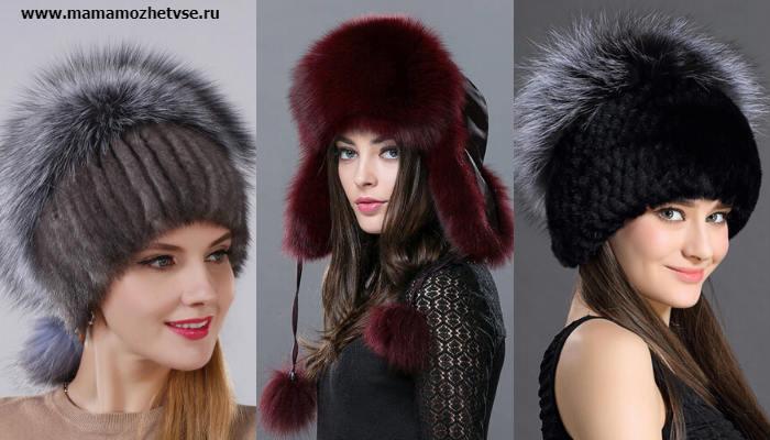 Лучшие шапки осень-зима в 2019-2020 году 4