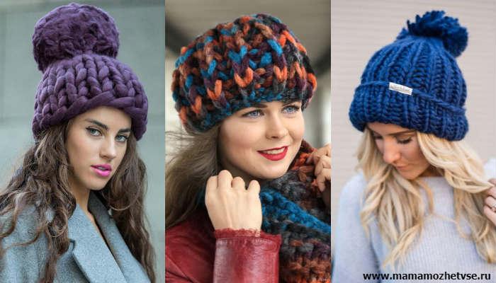 Лучшие шапки осень-зима в 2019-2020 году 7