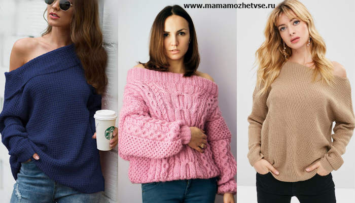 Модные фасоны свитера и джемпера в 2019 - 2020 9