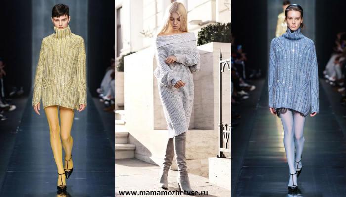 Модные фасоны свитера и джемпера в 2019 - 2020 10