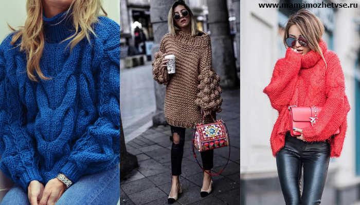 Модные фасоны свитеров и джемперов в 2019 - 2020 году 1