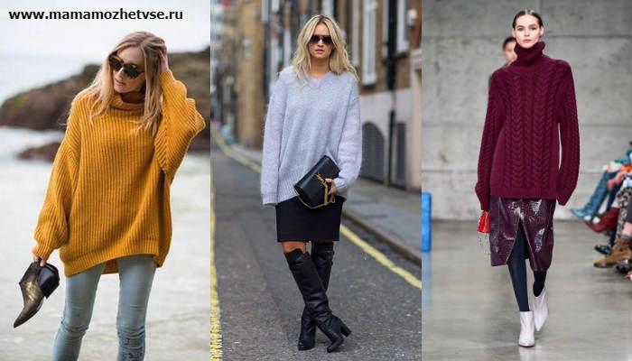 Модные фасоны свитера и джемпера в 2019 - 2020 году 2