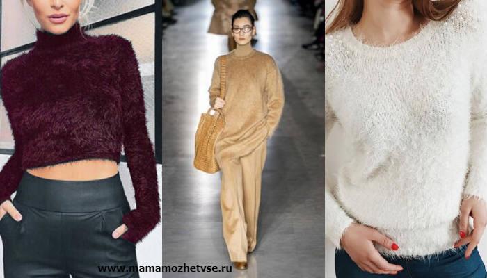 Модные фасоны свитера и джемпера в 2019 - 2020 году 3