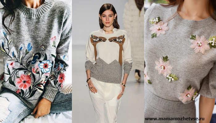 Модные фасоны свитера и джемпера в 2019 - 2020 году 5