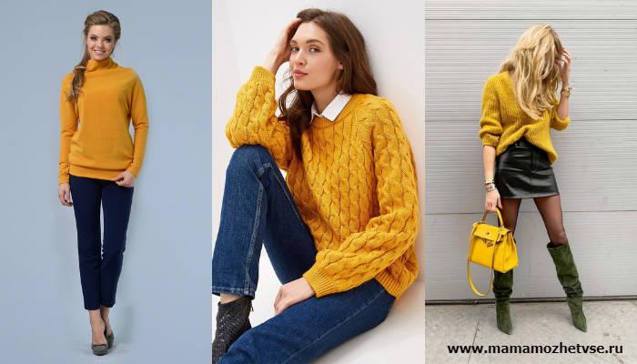 Модные фасоны свитера и джемпера в 2019 - 2020 году 6