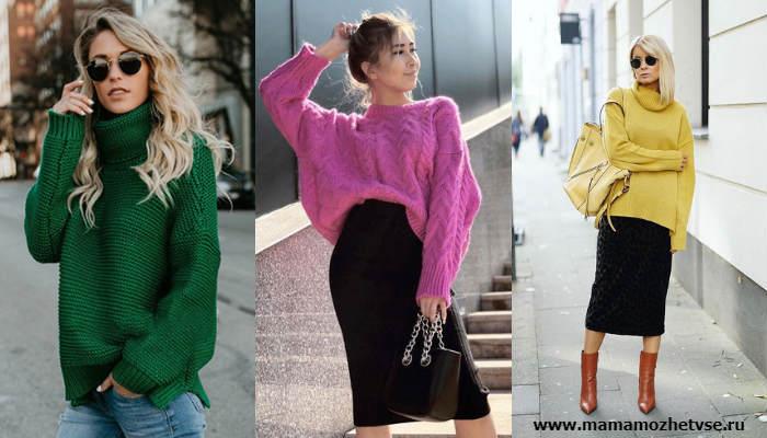 Модные фасоны свитера и джемпера в 2019 - 2020 8
