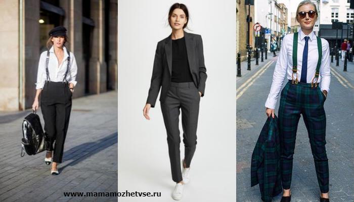 Деловой стиль для женщин на осень и зиму 9