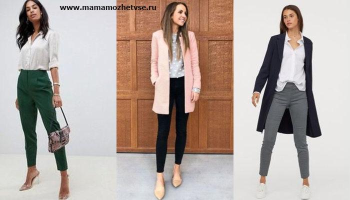 Деловой стиль для женщин на осень и зиму 10