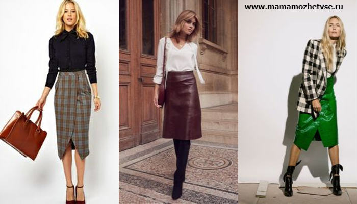Сдержанный офисный стиль для женщин на осень и зиму 2
