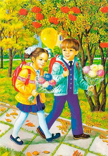 Красивые и короткие стихи про осень для детского сада 3-5 лет