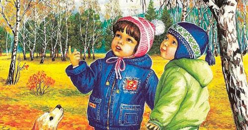 Красивые и короткие стихи про осень для детского сада