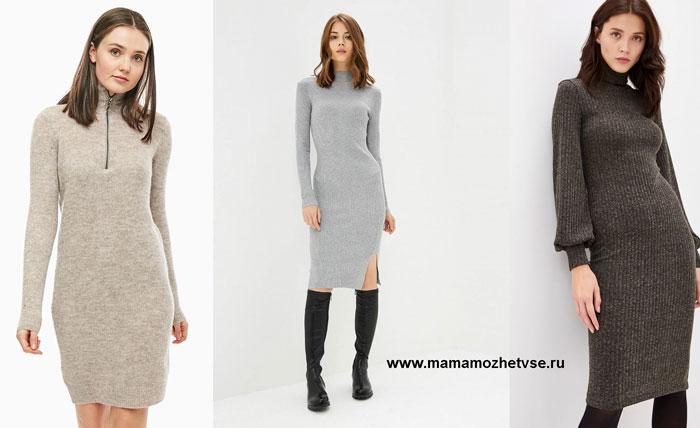 платье - водолазка на осень и зиму