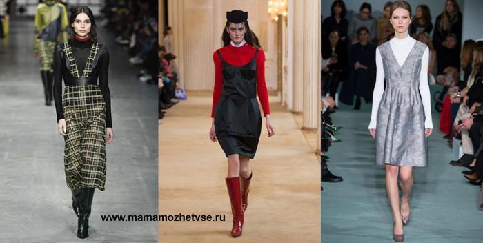 платья - сарафаны на осень и зиму 1