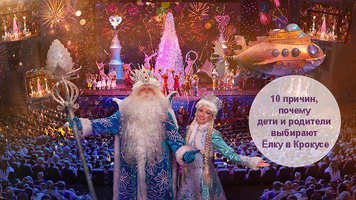 Новый год для детей с Дедом Морозом