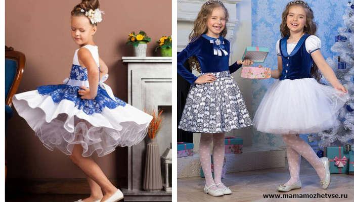 Новогодние наряды для девочек 6