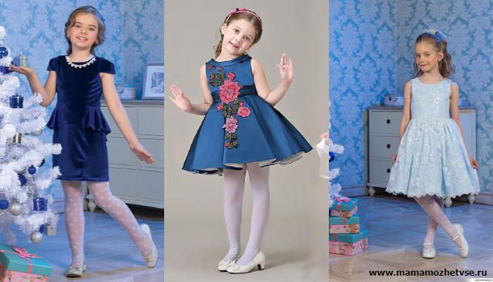 Новогодние наряды для девочек 7