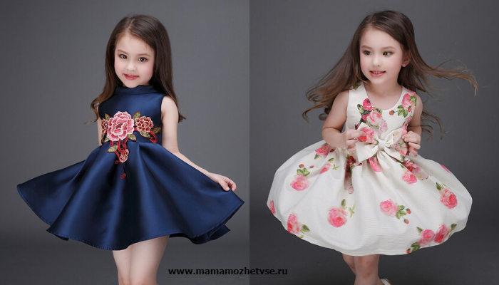 Новогодние наряды для девочек 8