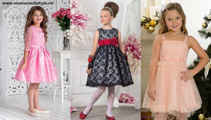 Новогодние наряды для девочек 9