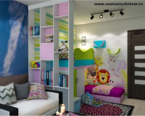 Как обустроить детскую комнату в хрущевке 10