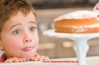 Загадки про торт для детей