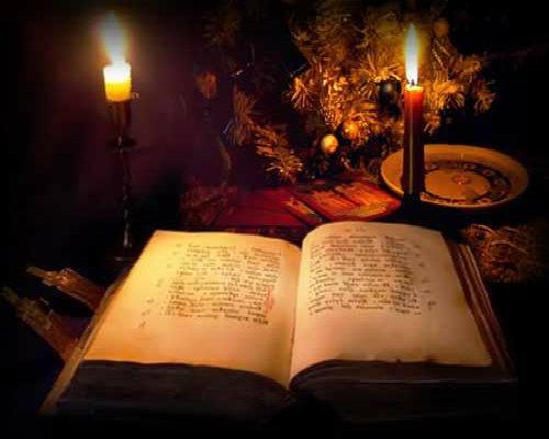Новогоднее гадание по книге