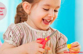 Загадки про ножницы для детей