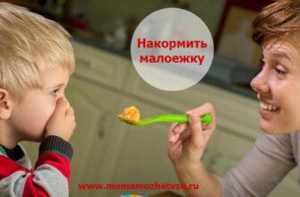 Советы родителям малоежек