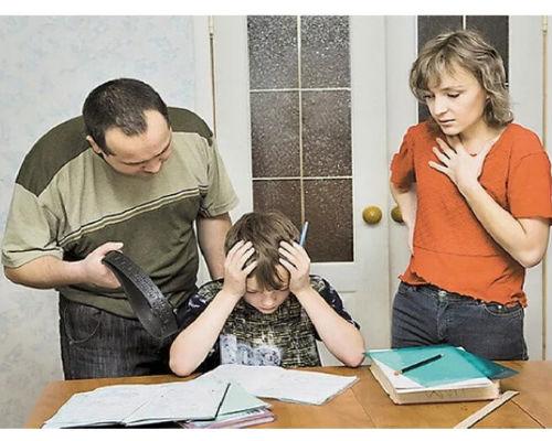Ошибки родителей при воспитании ребенка
