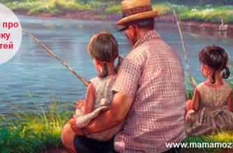 Загадки про дедушку для детей