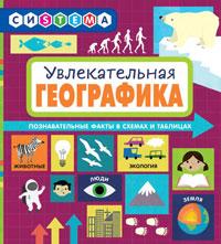 Современные книги для малышей