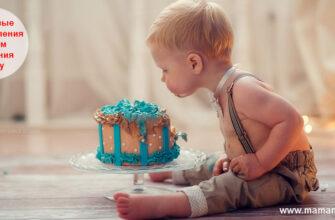 Красивые поздравления сыну с днём рождения